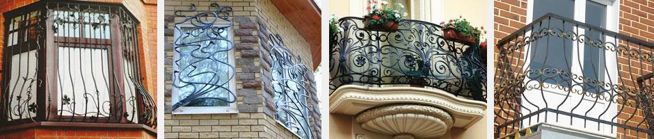 Установка кованых балконных ограждений